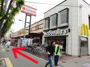 ヒーリング整体赤ひげには大阪府松原市河内天美駅を出てマクドナルドの前の道をまっすぐ東へです