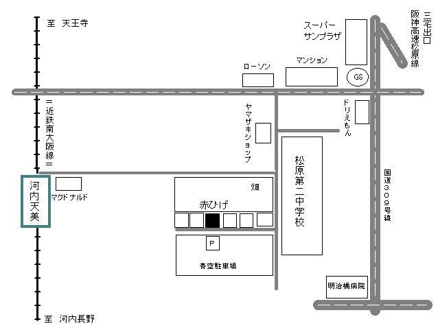 大阪府松原市近鉄南大阪線河内天美駅から徒歩10分のヒーリング整体院赤ひげの地図